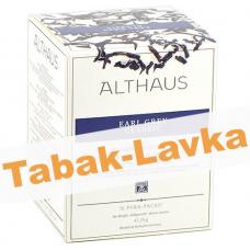 Чай AltHaus - Earl Grey Classic (15 пак)
