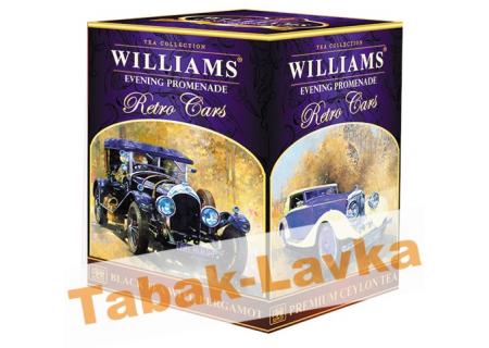 Чай Williams - Retro Cars - Evening Promenade (черный с бергамотом) - (150гр)