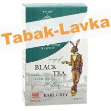 Чай Steuarts Earl Grey Black Tea - (250 Грамм)