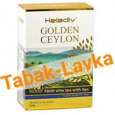 Чай Heladiv Черный - GC (FBOP) Elite Tea With Tips (250гр)