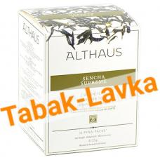 Чай AltHaus - Sencha Supreme (15 пак)