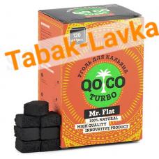 Уголь для кальяна Qoco Turbo FLAT (120  шт)