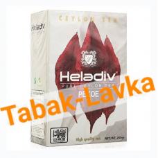 Чай Heladiv Черный - Pekoe (100гр)