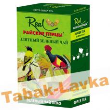 Чай Райские Птицы - Зеленый Пеко - (200гр)
