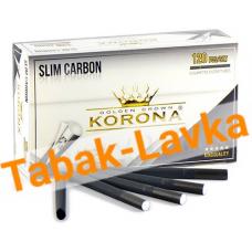 Сигаретные гильзы Korona - Slim Carbon (120 шт)