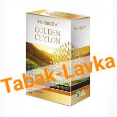Чай Heladiv Черный - Super Pekoe (100гр)