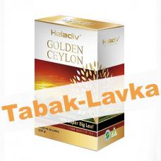 Чай Heladiv Черный - Opa Super Big Leaf (100гр)