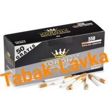 Сигаретные гильзы Korona standart  (550 шт)