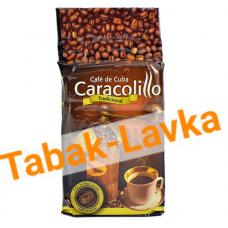 Кубинский Кофе Caracolillo молотый (230 гр) Sale !!!