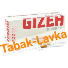 Сигаретные гильзы Gizeh Silver Tip  (200 шт)