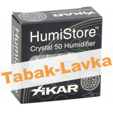 Увлажнитель Xikar 816 New Crystal Humidifer (на 50 сигар)