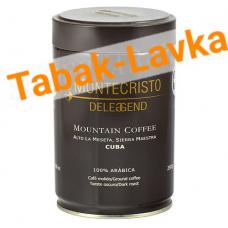 Кубинский Кофе Montecristo Deleggend молотый (250 гр) (ж/б)