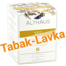 Чай AltHaus - Lemon Mint (15 пак)