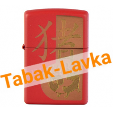 Зажигалка Zippo 29661 - Year of the Pig - Red Matte