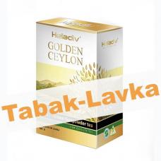 Чай Heladiv Зеленый - Gunpowder (100гр)