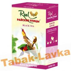 Чай Райские Птицы - Черный с Типсами - (250гр)