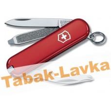 Нож-брелок Victorinox - Rally - 0.6163